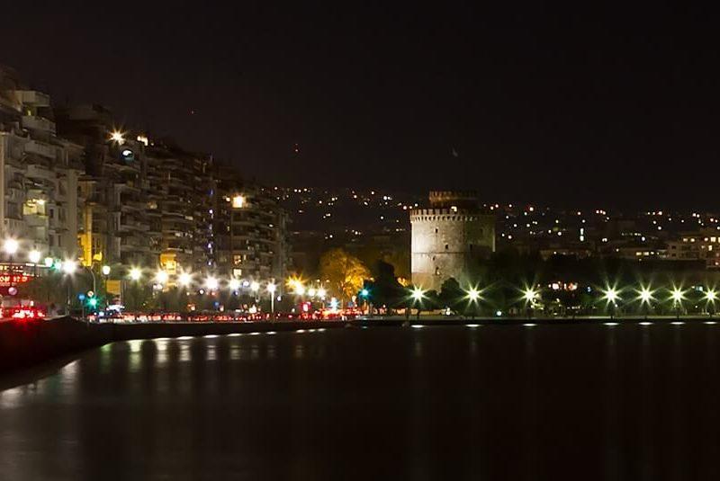 Solun Nova godina u Grčkoj